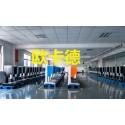 贵阳超声波金属焊接机-贵州超声波塑料焊接机-贵阳超声波焊接机