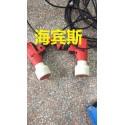 防水板磁焊机-防水板电磁焊接机-防水板微波焊机-磁焊枪