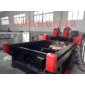 HC-1825济南航畅雕刻切割一体重型石材雕刻机厂家多少钱