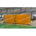 供应pvc电焊帘,防辐射屏带