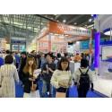 2020南京第十三届人工智能展会