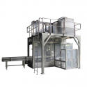 粉剂自动定量包装生产线