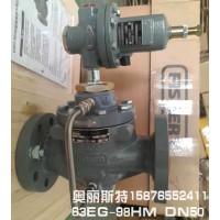 63EG-98HM-DN50型指挥器作用式泄压阀