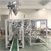 ZCN-QK25--25kg全自动食品添加剂包装机