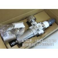 费希尔67DF 原型号67DFSR-25/C7调压阀