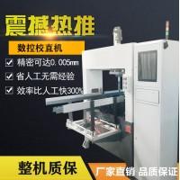 全自动送料生产线校直机 数控龙门液压机