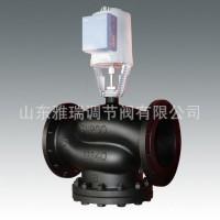 西门子混装电动调节阀 可加工定制电动温控阀智能调节阀
