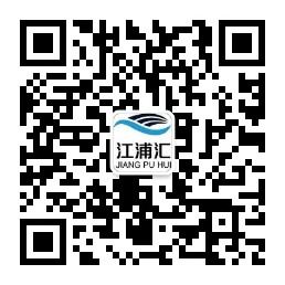 江浦汇供应链管理公众号二维码带logo