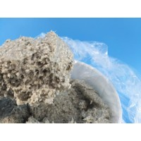 硅酸铝保温涂料