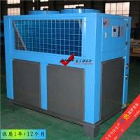 风冷式冷水机 电子厂降温生产设备降温冷水机
