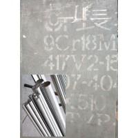 9Cr18Mo(SUS440C)-大连钢材市场-大连钢材销售