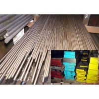 9CrWMn圆钢-扁钢-大连钢材市场-大连钢材销售