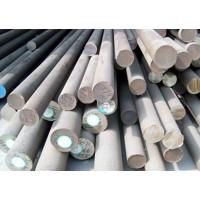 20CrMnTi-大连钢材市场-大连钢材现货-鞍钢