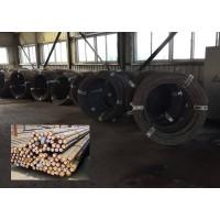 38CrMoAI圆钢-大连模具钢-大连钢材批发