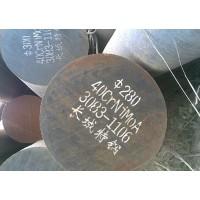 40CrNiMo-大连模具钢-大连钢材批发