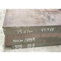 42CrMo扁钢-大连钢材销售-大连钢材加工