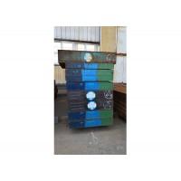 70CrSiMnMoV扁钢-大连钢材销售-大连钢材加工
