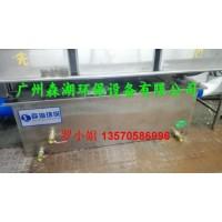餐饮油水分离器油烟净化器隔油池活性碳过滤器生产厂家