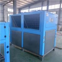 山东淄博冷水机 节能冷水机 工业降温冷水机