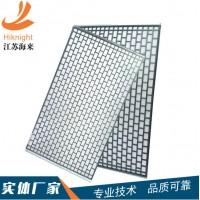 德瑞克贵尝颁-2000平板型复合材料筛网海来生产