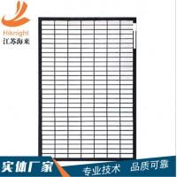 Fluid system平板型复合材料筛网海来生产