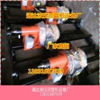 批发优质玻璃钢穿孔器 管道穿孔器  水钻顶管机