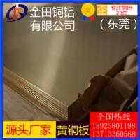 沈阳h59黄铜板-h75耐腐蚀黄铜板,h62软态黄铜板
