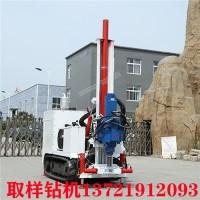 浅层取样钻机进口全液压双动力头螺旋建井取土壤样钻机双重管取土钻机