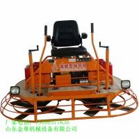 JZ-S36高人气设备驾驶型水泥抹平机大型双圆盘磨光机座驾式混凝土打磨机