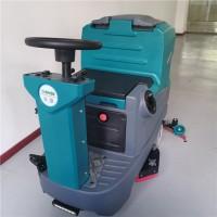 工厂车间仓库洗地机 双刷驾驶式电动清洗机 拖地设备报价