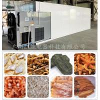 海虾、淡水虾烘干机#金凯热泵烘干#广州厂家直售,海鲜烘干机