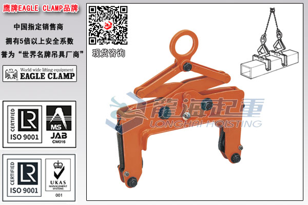 CCV方管用夹钳图片