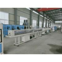 供应青岛pvc塑料管材设备_塑料管材设备厂家