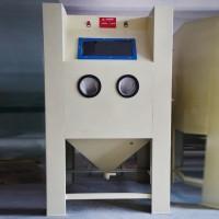 干式金属除锈喷砂机 手动喷砂机  玻璃表面美化处理设备