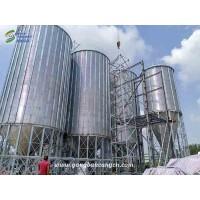粮食加工场常用粮食存储罐