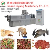 LINYANG宠物犬粮生产设备 双螺杆膨化机设备生产线