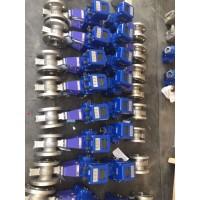 专业电动V型调节阀-V型球阀厂家直销