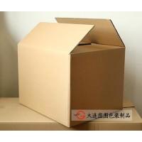大连纸盒箱批发/订制