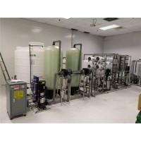 超纯水设备/彩膜玻璃清洗超纯水设备/超纯水机