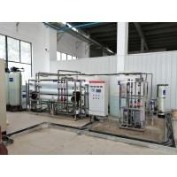 超纯水设备/镀膜玻璃用超纯水/超纯水机/超纯水设备保养