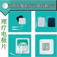 理疗用体表电极-温热透化电极