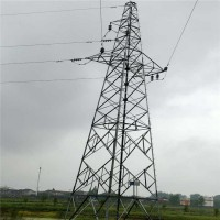 电力塔 电力角钢塔 输送电力塔 电力架线塔 河北天缘生产定制
