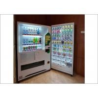 智能自动售货机-饮料自动贩卖机