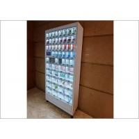无人自取柜-食品自动售货机
