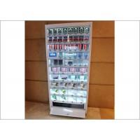 智能冷藏自动售货机-无人自取冷藏柜