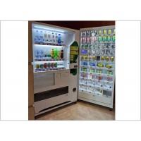智能自动饮料机-无人自取多温柜