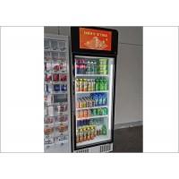 饮料自动贩卖机-饮料自动售货机