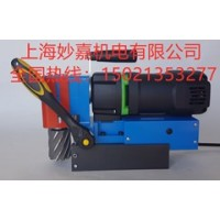 供应磁力钻MDLP45,适用于空间狭小的地方