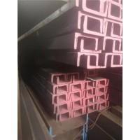 美标槽钢C4-C15尺寸换算表