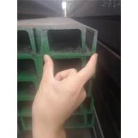 英标槽钢EN10279公差执行标准